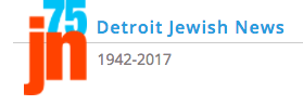 Detroit Jewish News Logo